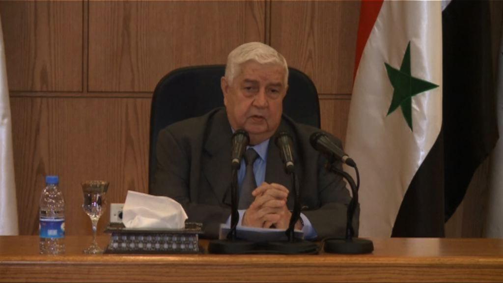 敘利亞否認發動化武襲擊 籲國際公平調查