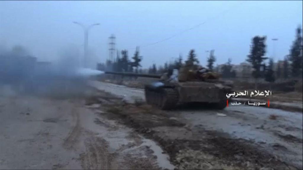 敘利亞阿勒頗戰事持續居民將面對嚴寒