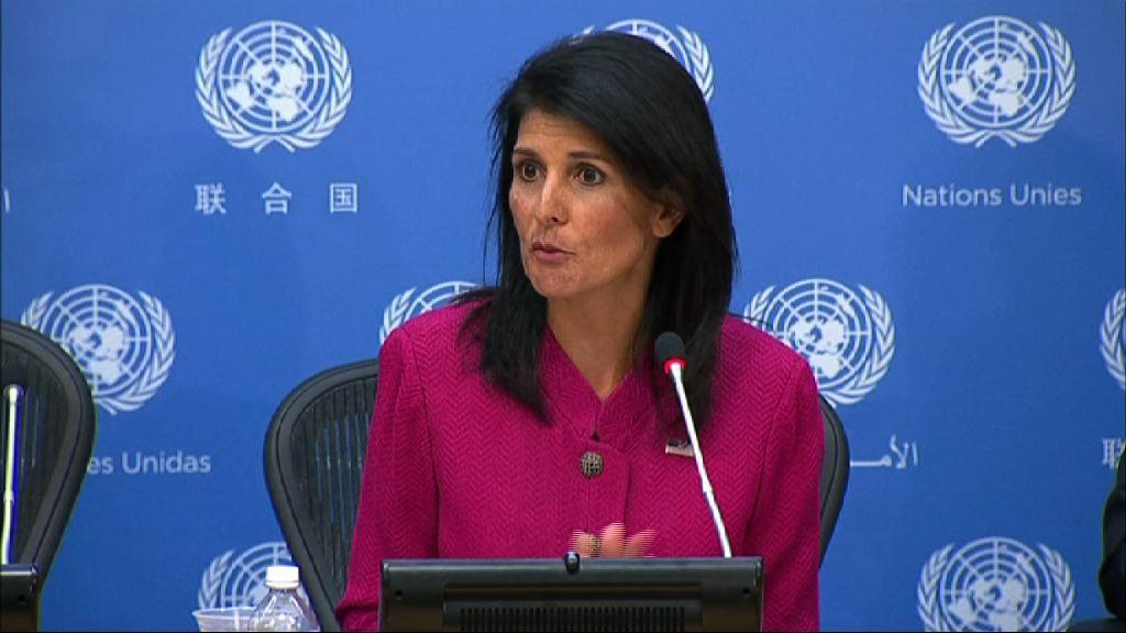 化武攻擊引發美國改變對敘利亞的態度