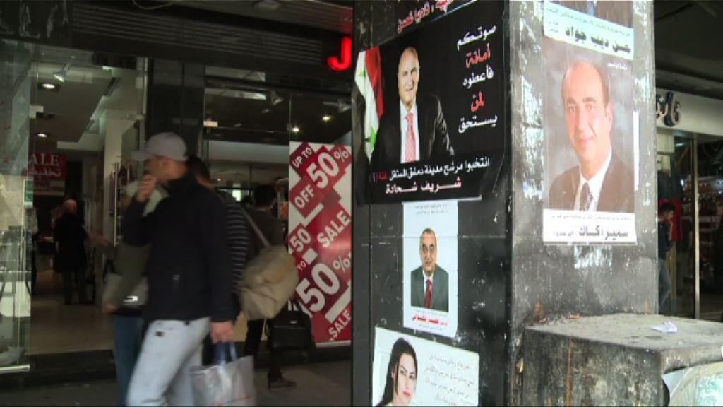 敘利亞政府不理會反對舉行大選