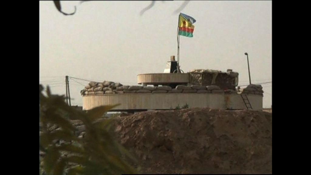 庫爾德武裝剿滅伊斯蘭國有功燃起立國夢
