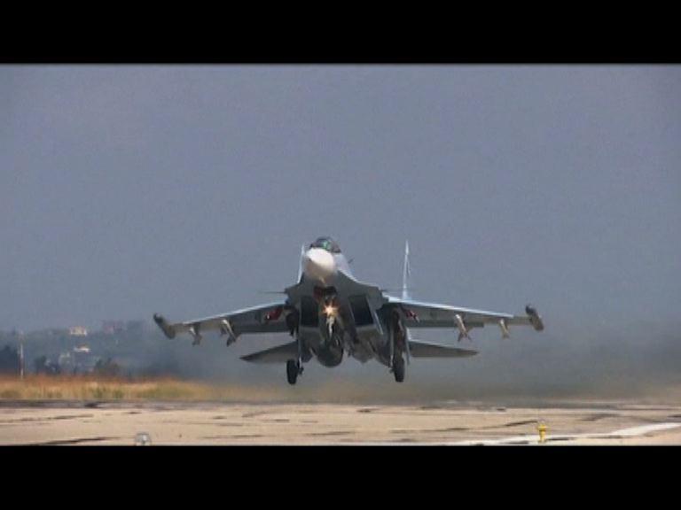 俄軍空襲敘利亞炸死近400人