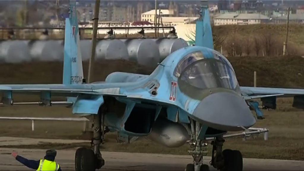 首批俄軍戰機撤離敘利亞返國