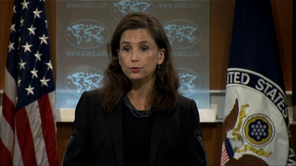 美國宣布中止與俄就敘問題磋商