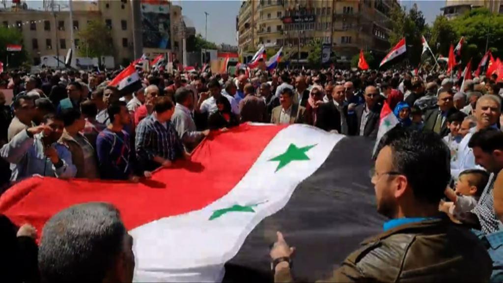 敘利亞多處有示威抗議空襲