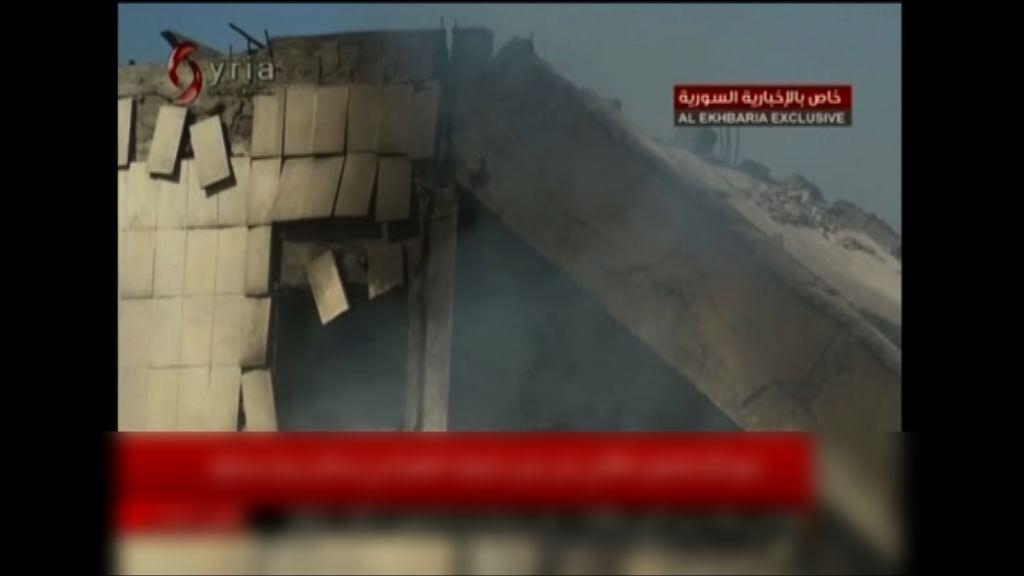 大馬士革附近科研中心受損嚴重