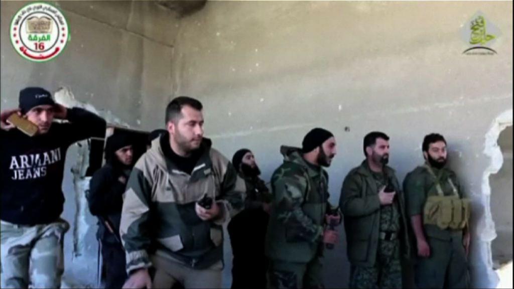敘利亞反對派和談代表多為武裝分子