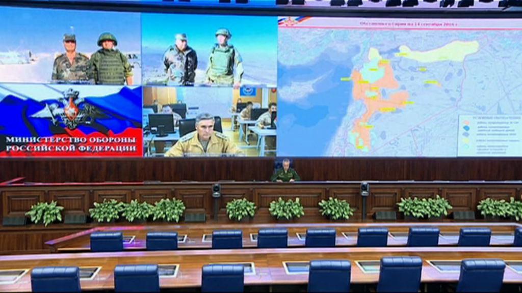美俄同意延敘利亞停火四十八小時