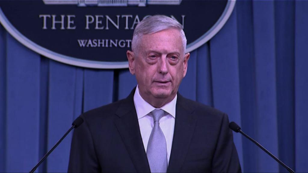 美國防部稱向敘利亞一次性轟炸告一段落