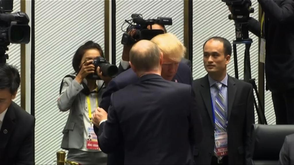 俄羅斯指美俄領袖在APEC短暫會面