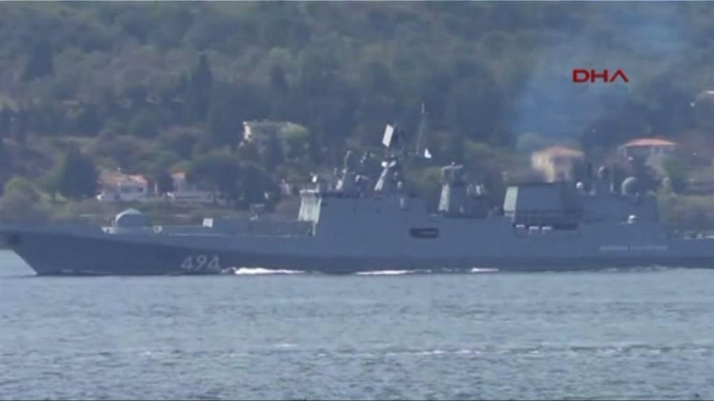 俄羅斯先進護衛艦開赴敘利亞