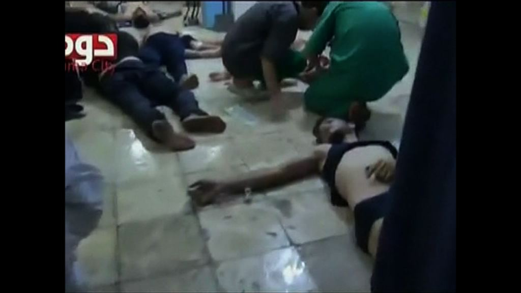 銷毀敘利亞化武協議未全面執行