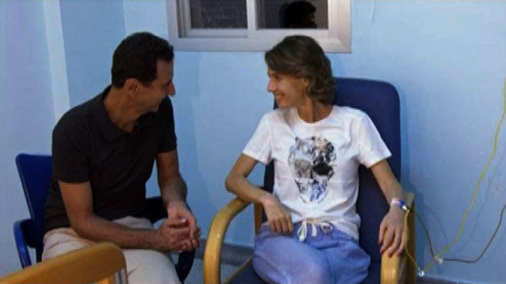 敘利亞總統巴沙爾夫人患乳癌