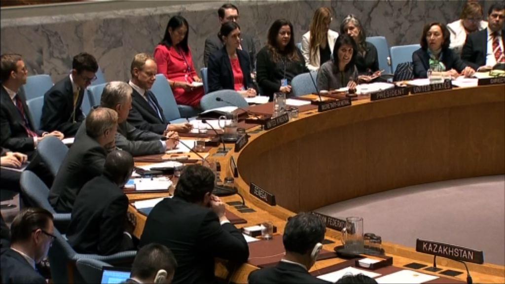 俄羅斯否決譴責敘利亞化武攻擊決議