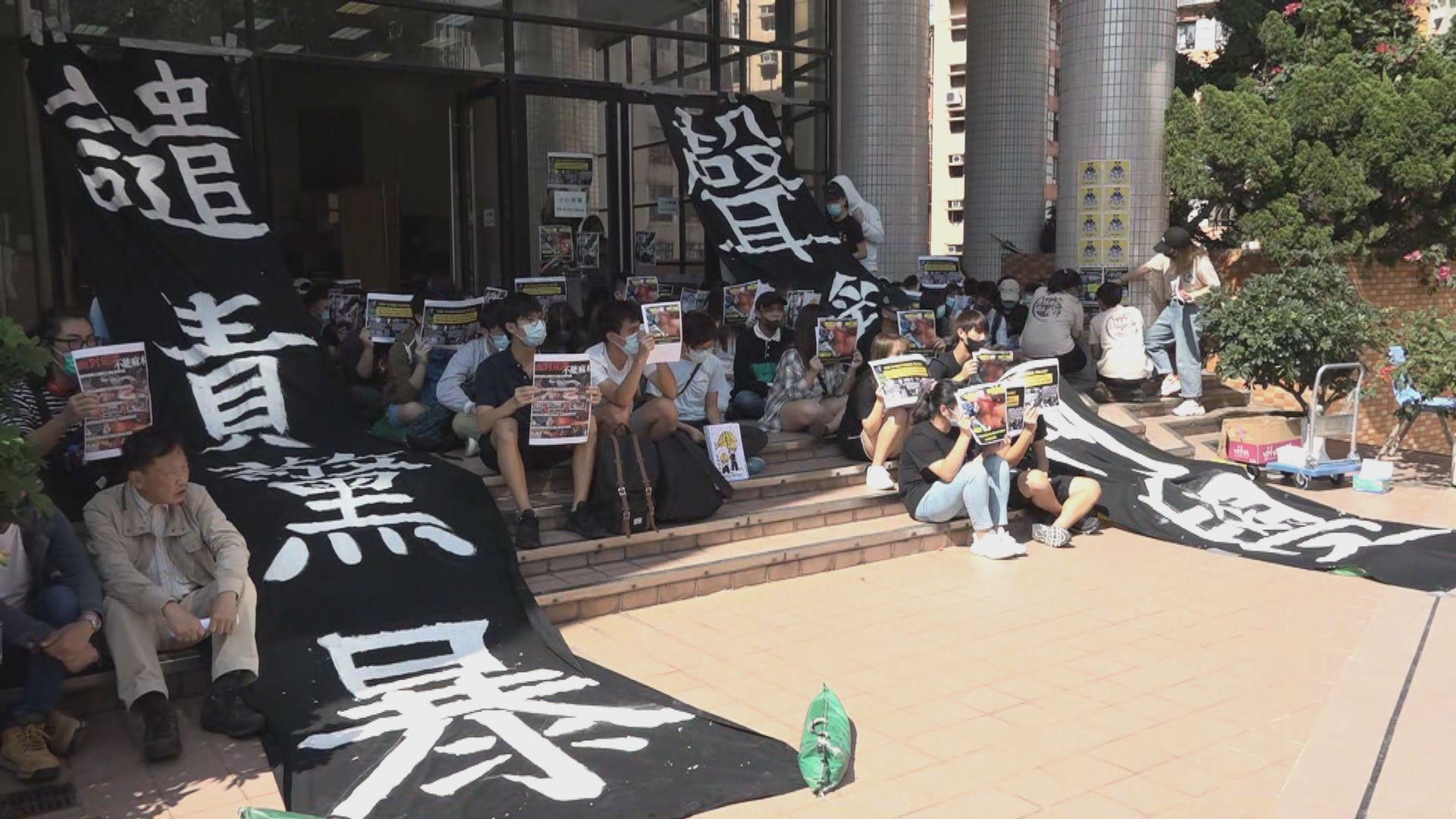 樹仁大學學生集會聲援遭催淚彈擊中燒傷同學