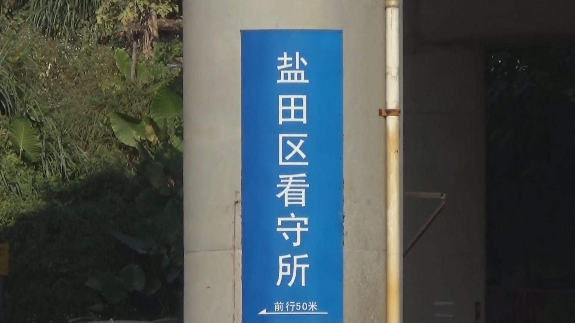 十二港人案下午深圳鹽田法院開審