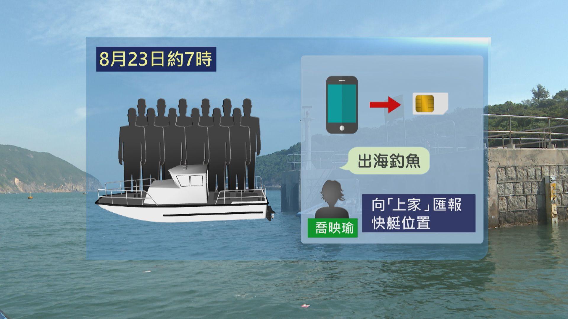 12港人案 據報「上家」安排鄧棨然喬映瑜策劃偷渡