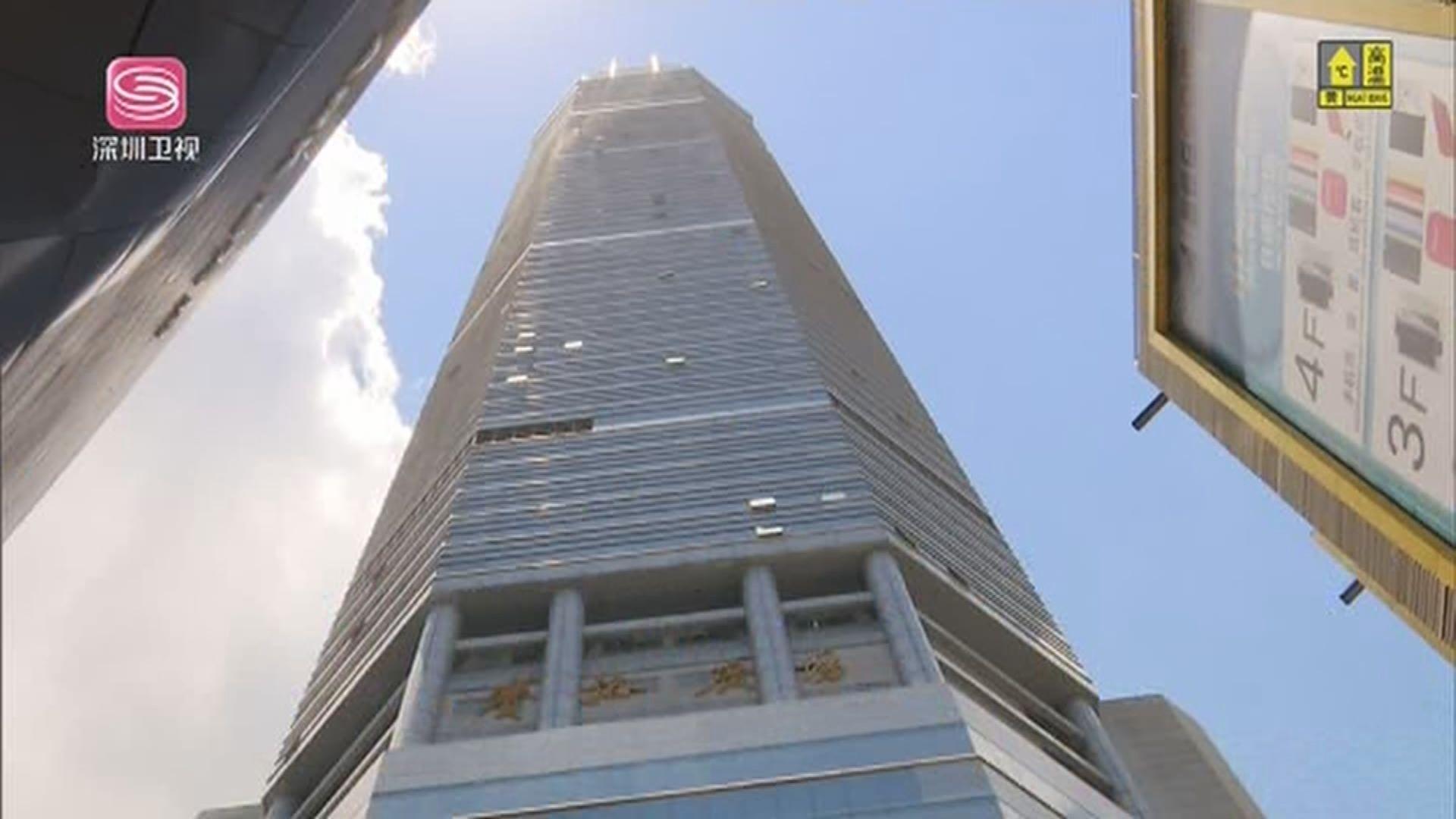 深圳賽格大廈連續三日發生搖晃 商戶緊急疏散