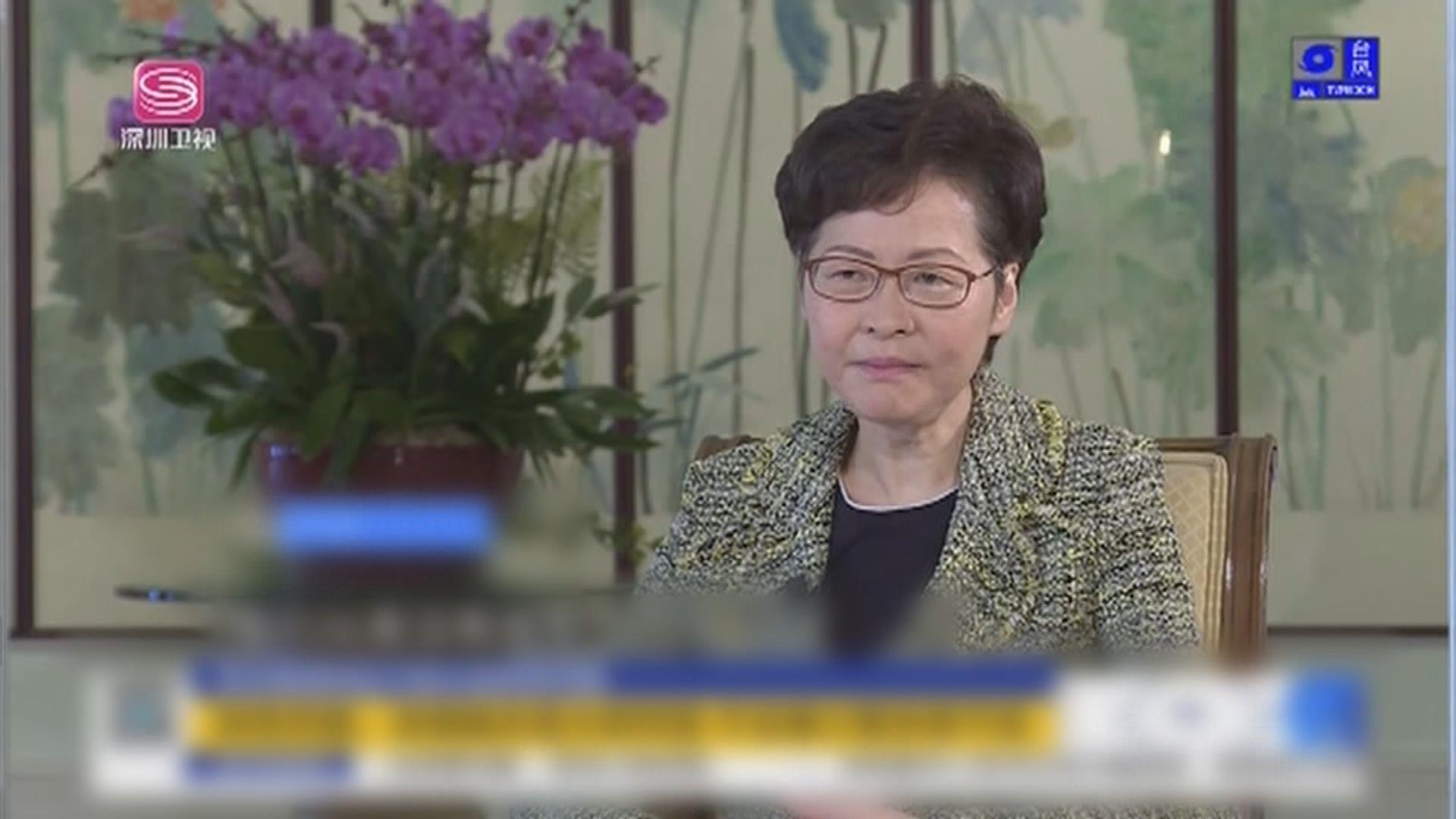 林鄭月娥:香港和深圳之間未必有直接競爭