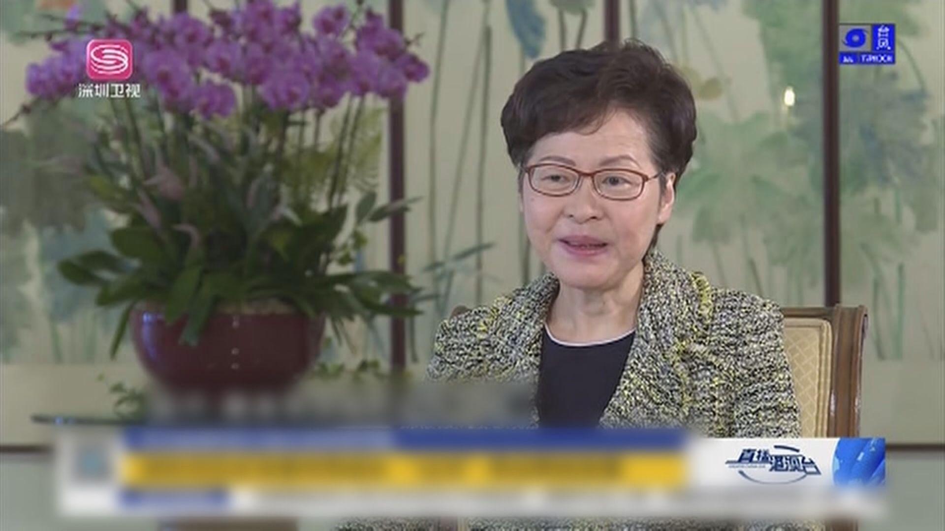 林鄭:香港出現強調本土風氣 排斥內地