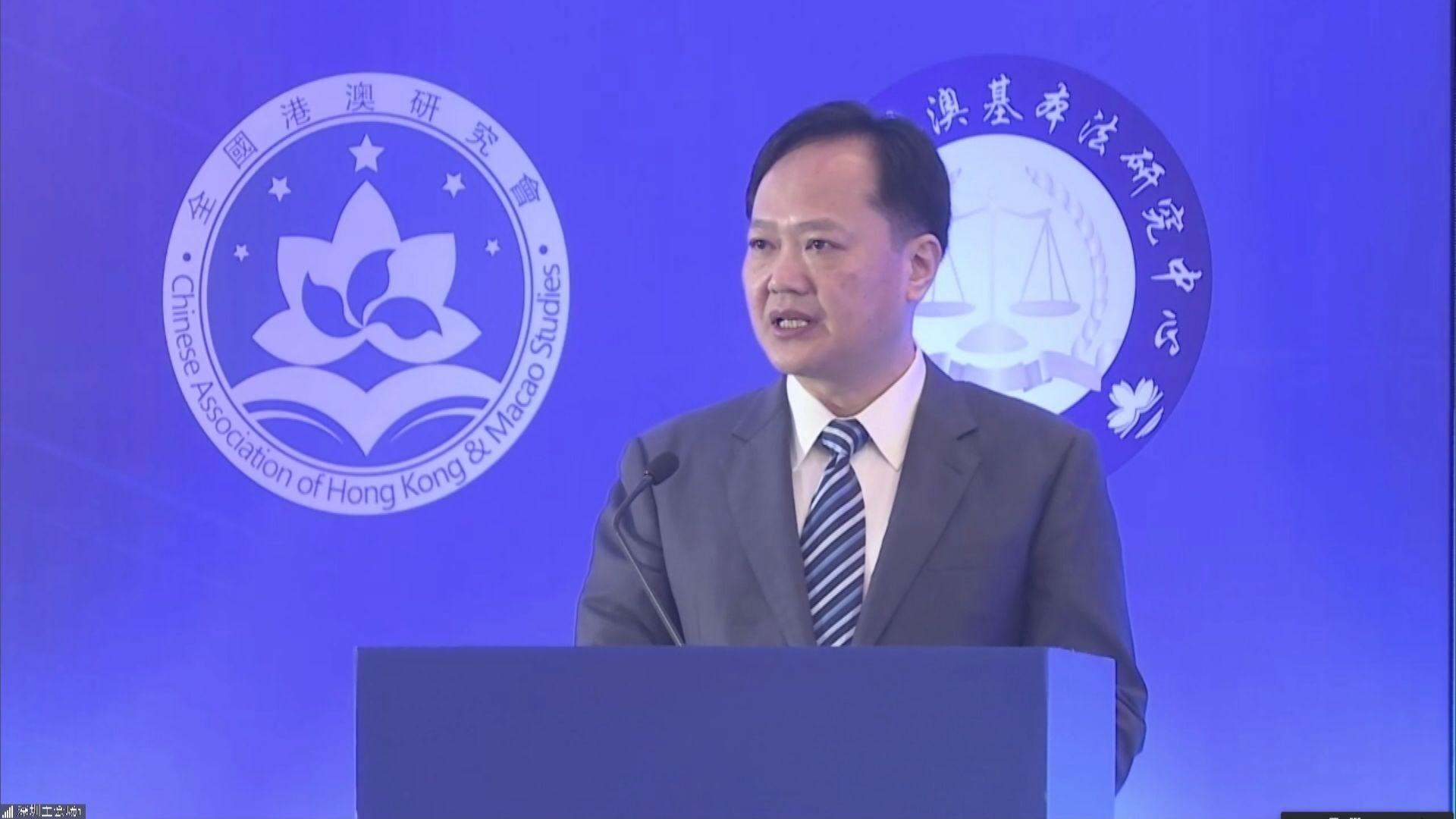 陳冬批評中學生行動籌備平台策動公投反對國安法