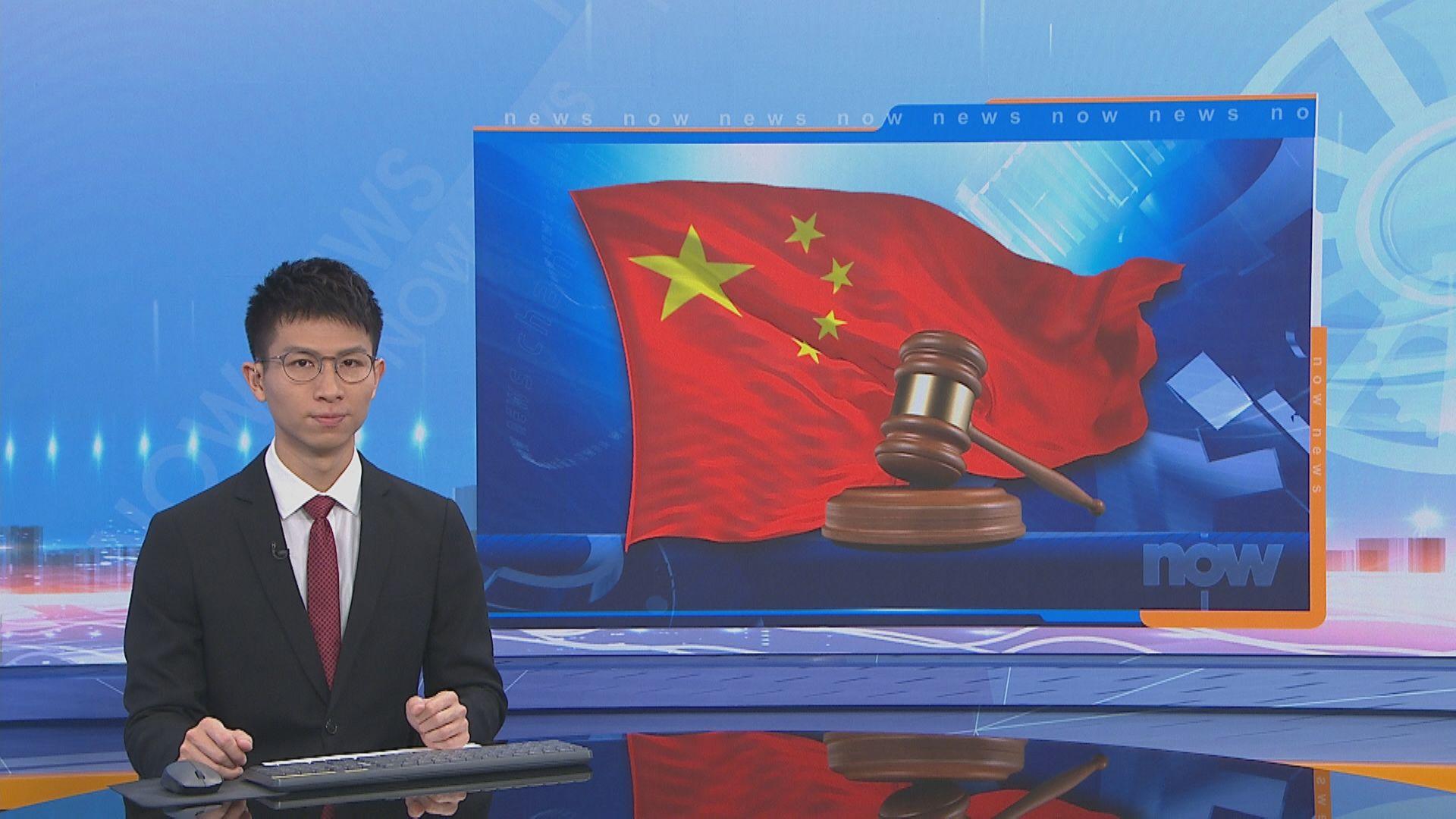 深圳鹽田法院:10名港人偷越邊境案件將擇日宣判