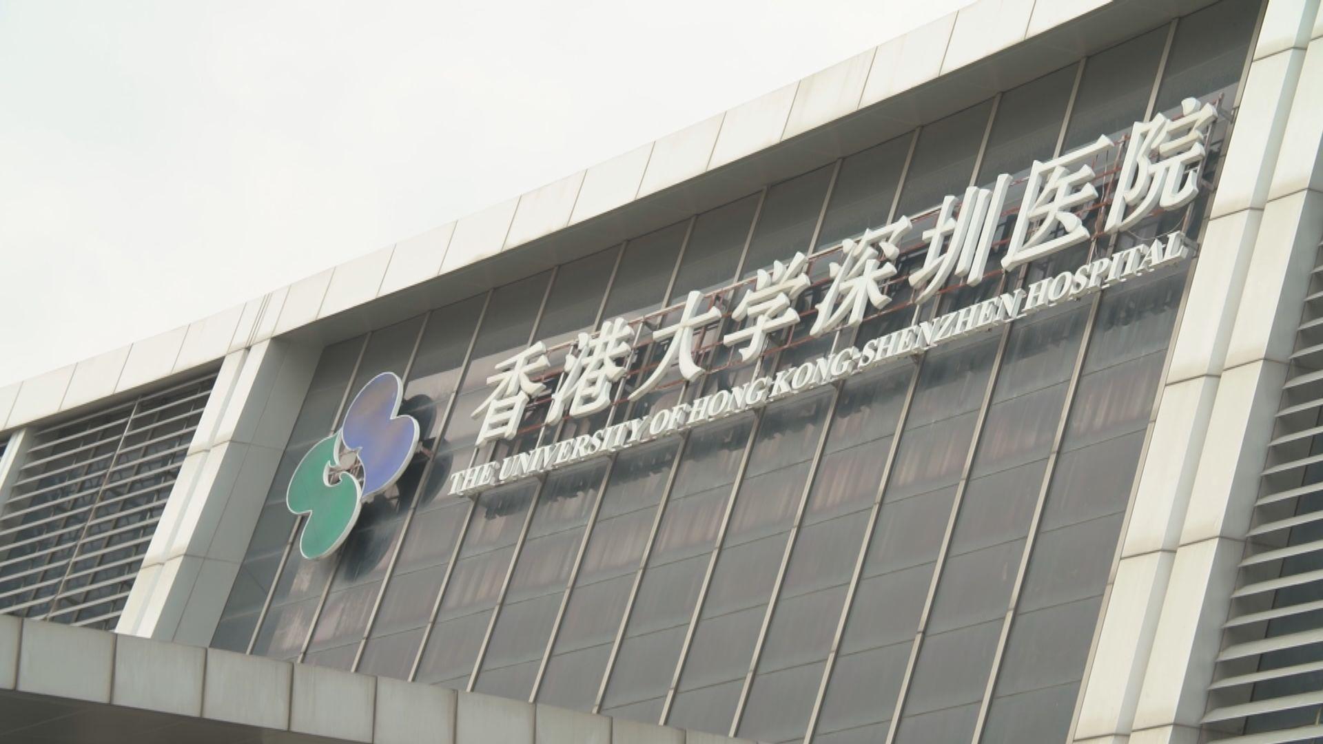盧寵茂等37名香港醫生在深圳獲頒「高級職稱證書」