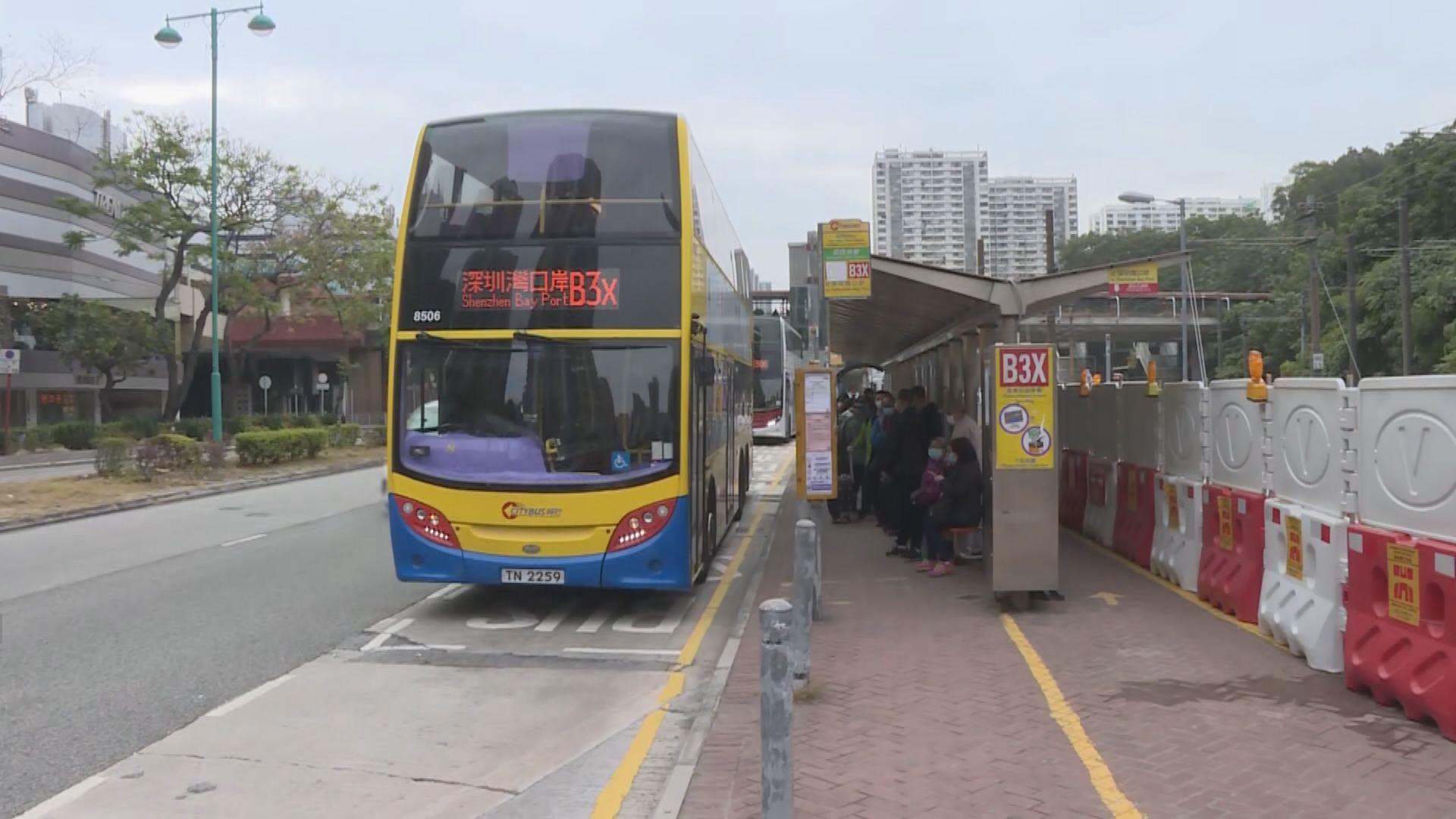 香港入境深圳須出示隔離酒店預約證明 市民指措施繁複