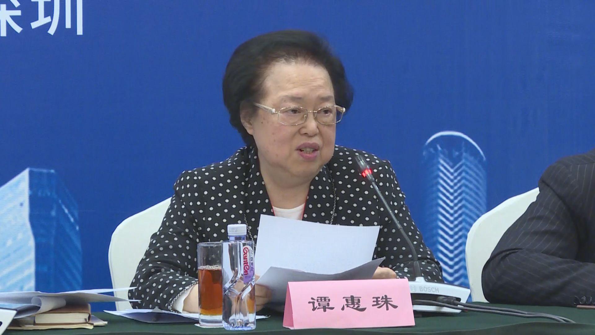 譚惠珠:若港未能解決動亂中央有權撥亂反正