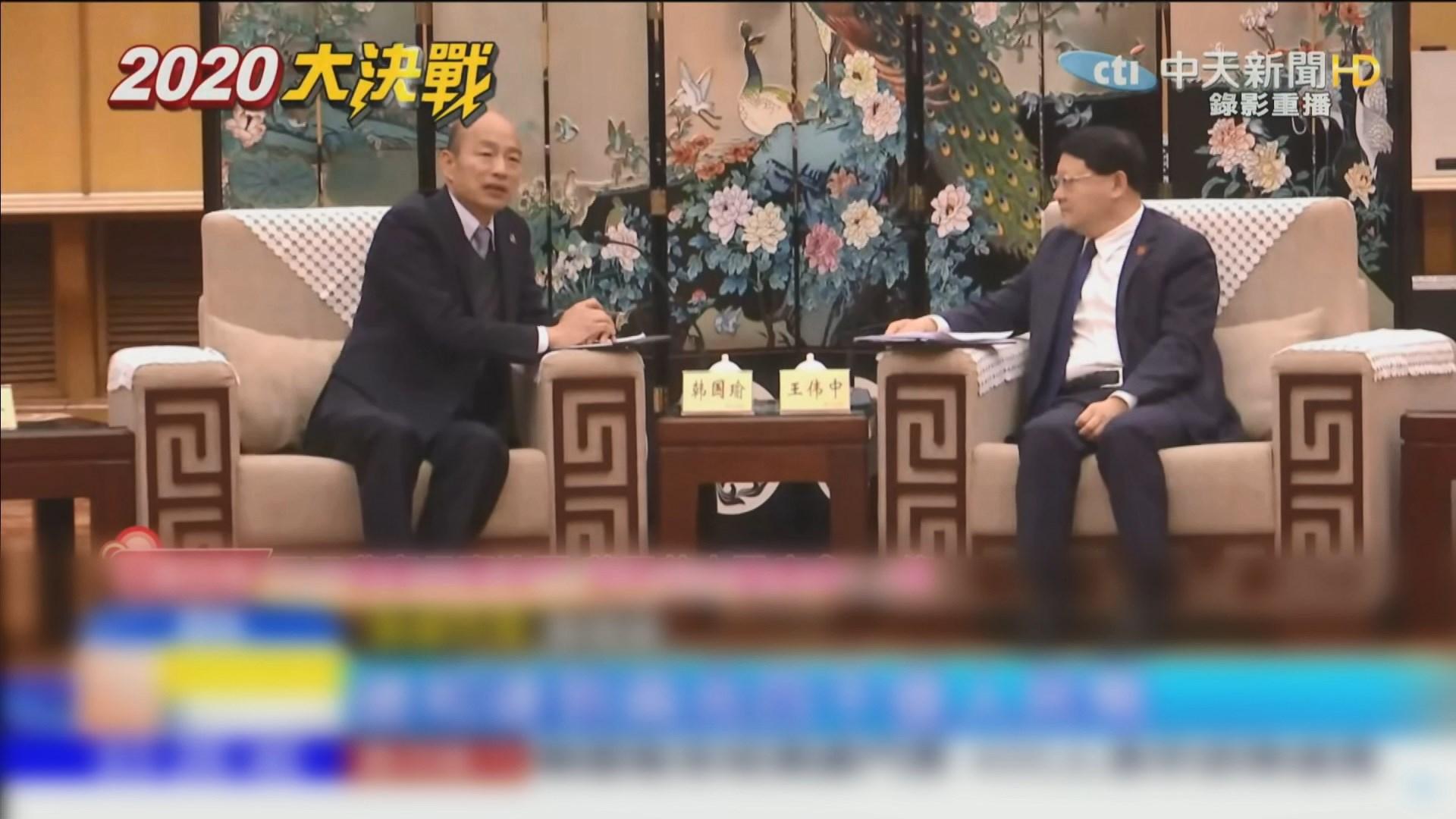 韓國瑜下午將晤國台辦主任劉結一