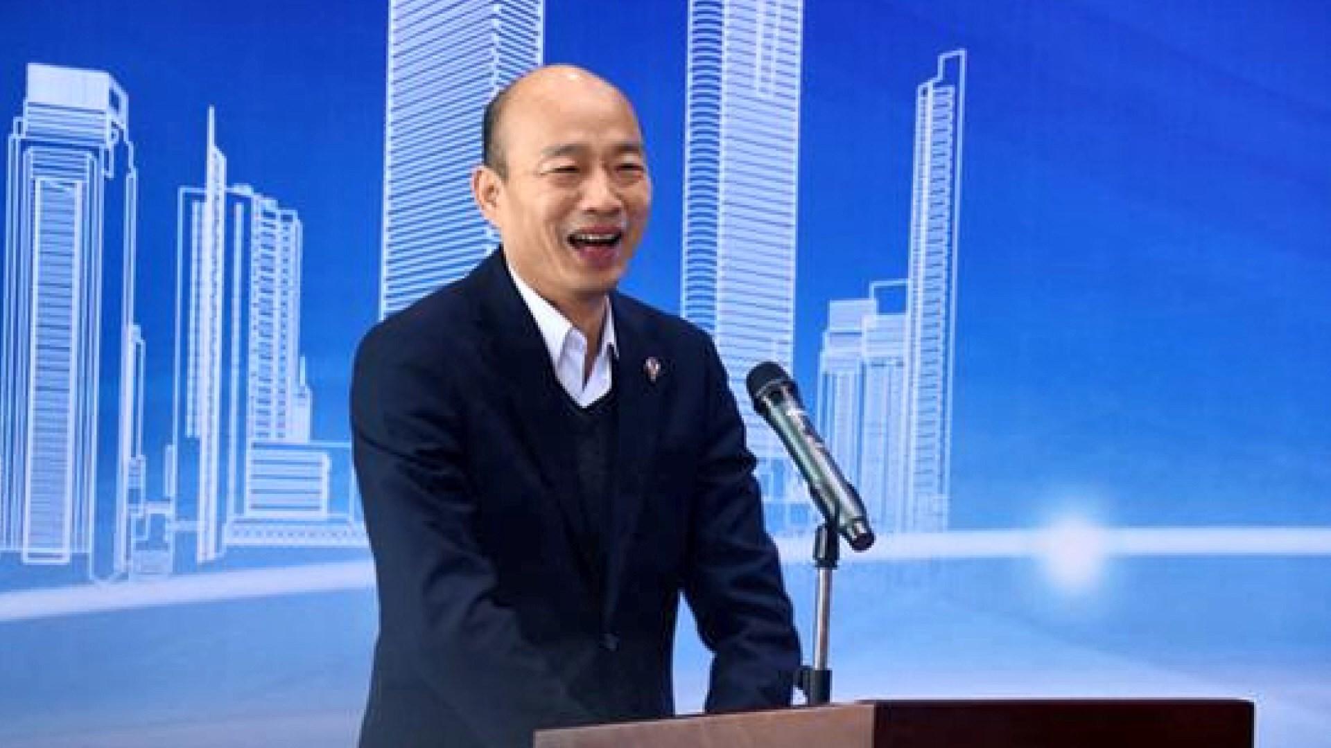 韓國瑜獲安排會晤官員層級遠超以往規格
