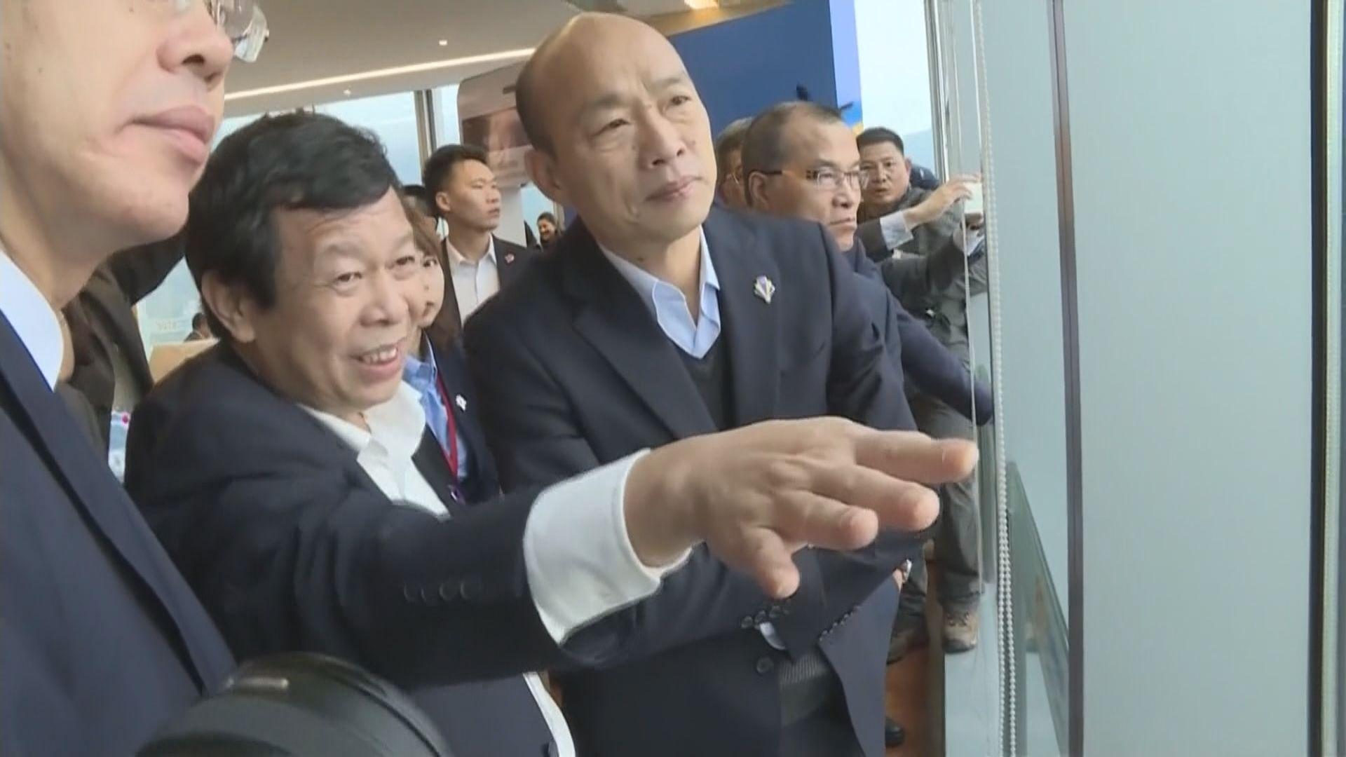 韓國瑜公布與深圳多項合作
