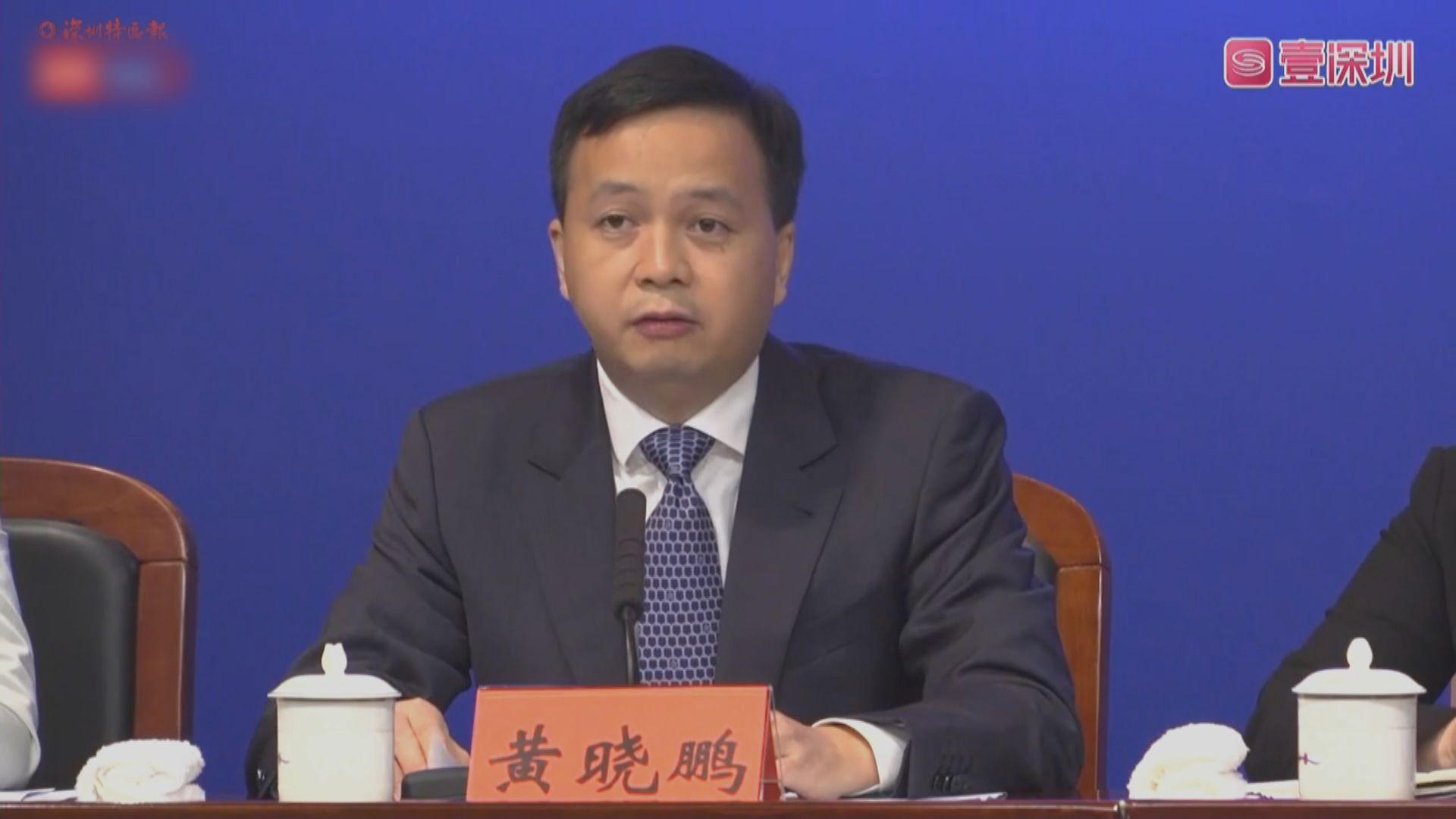 深圳市:推出更多便利港澳居民到前海工作生活新舉措