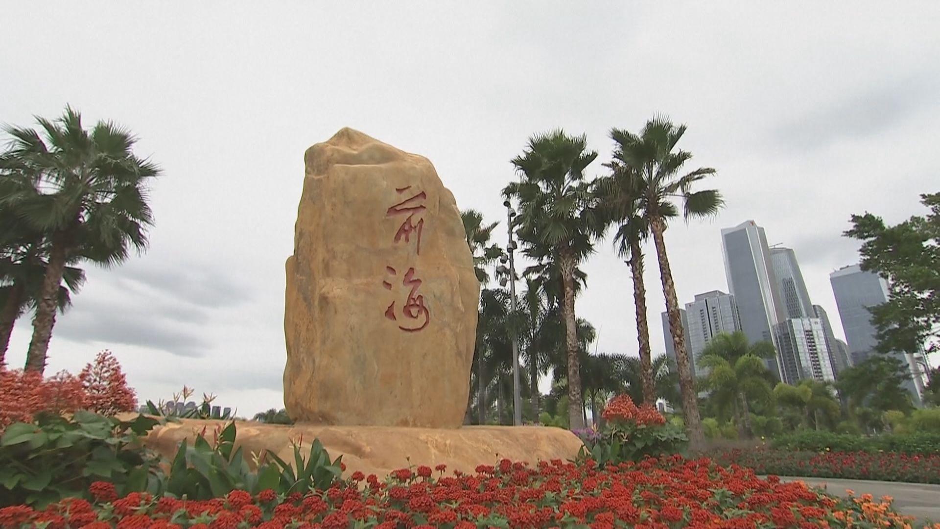 深圳市:推出更多便利港澳居民到前海新舉措 享有同等待遇