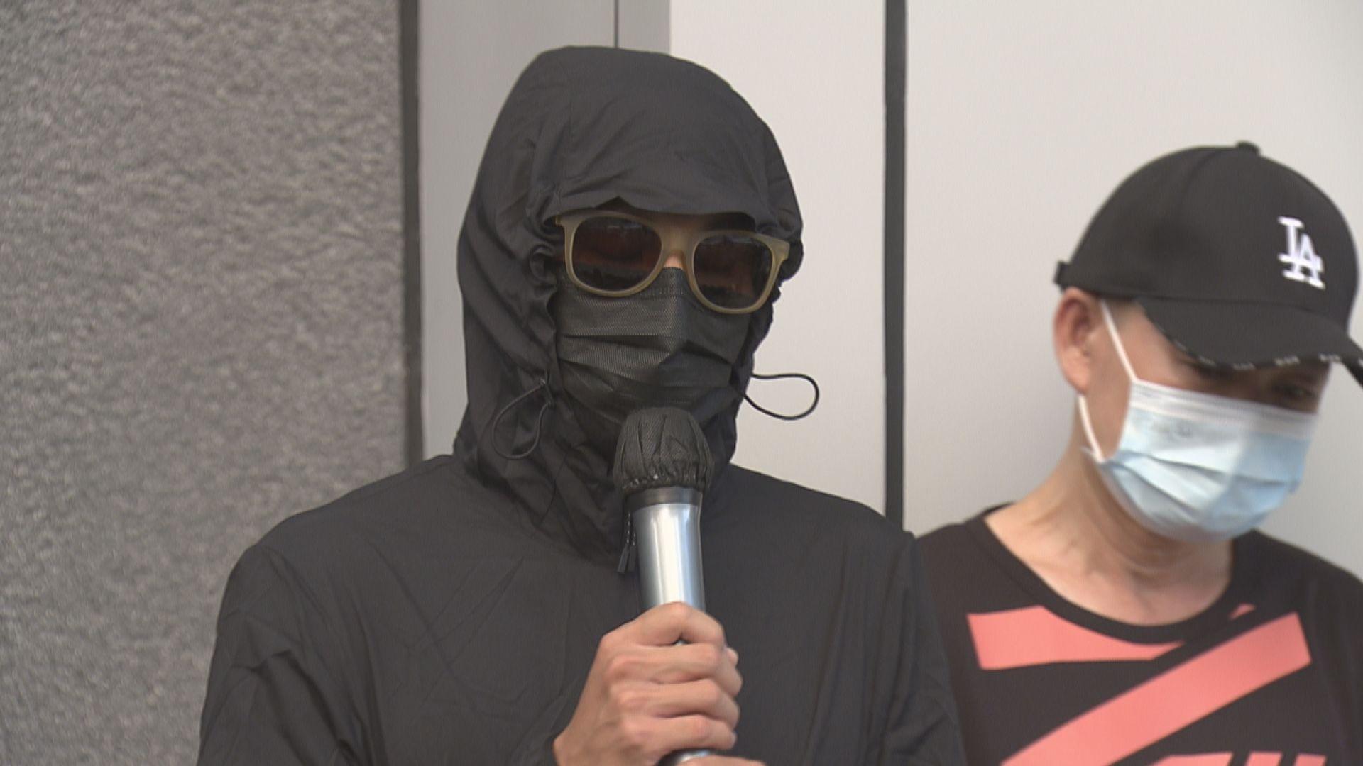 12港人家屬:做不到陽光司法 上網搜尋不到審訊資料