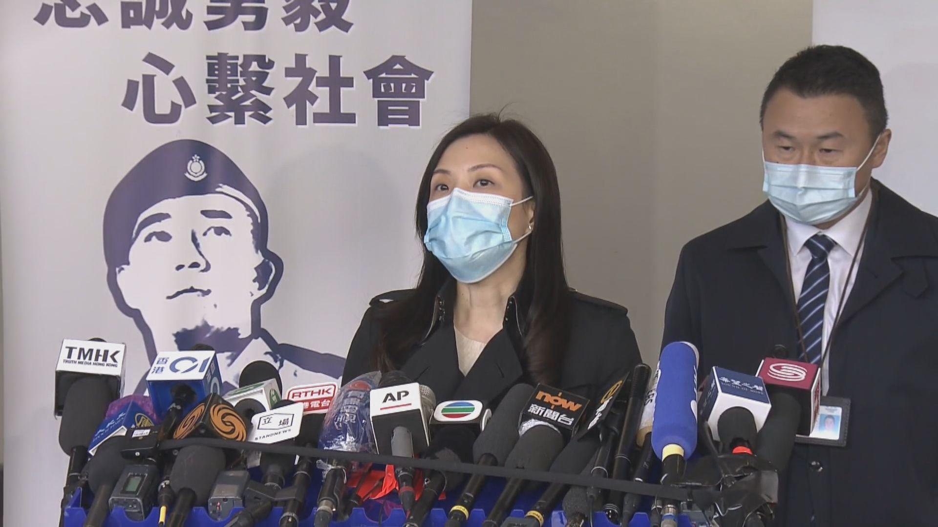 警方:兩被告需強制檢疫14日 會通知法庭押後處理案件