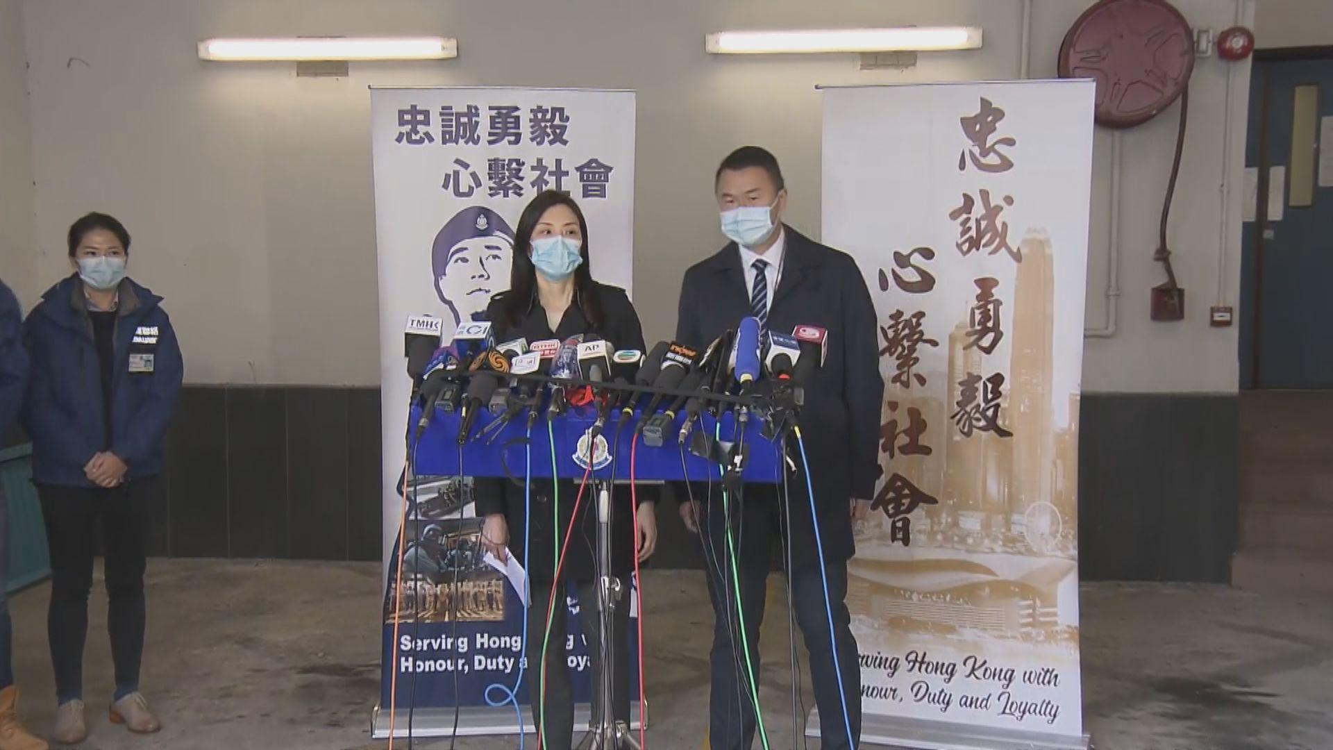 警方:會按程序處理廖子文及黃臨福與家屬會面申請
