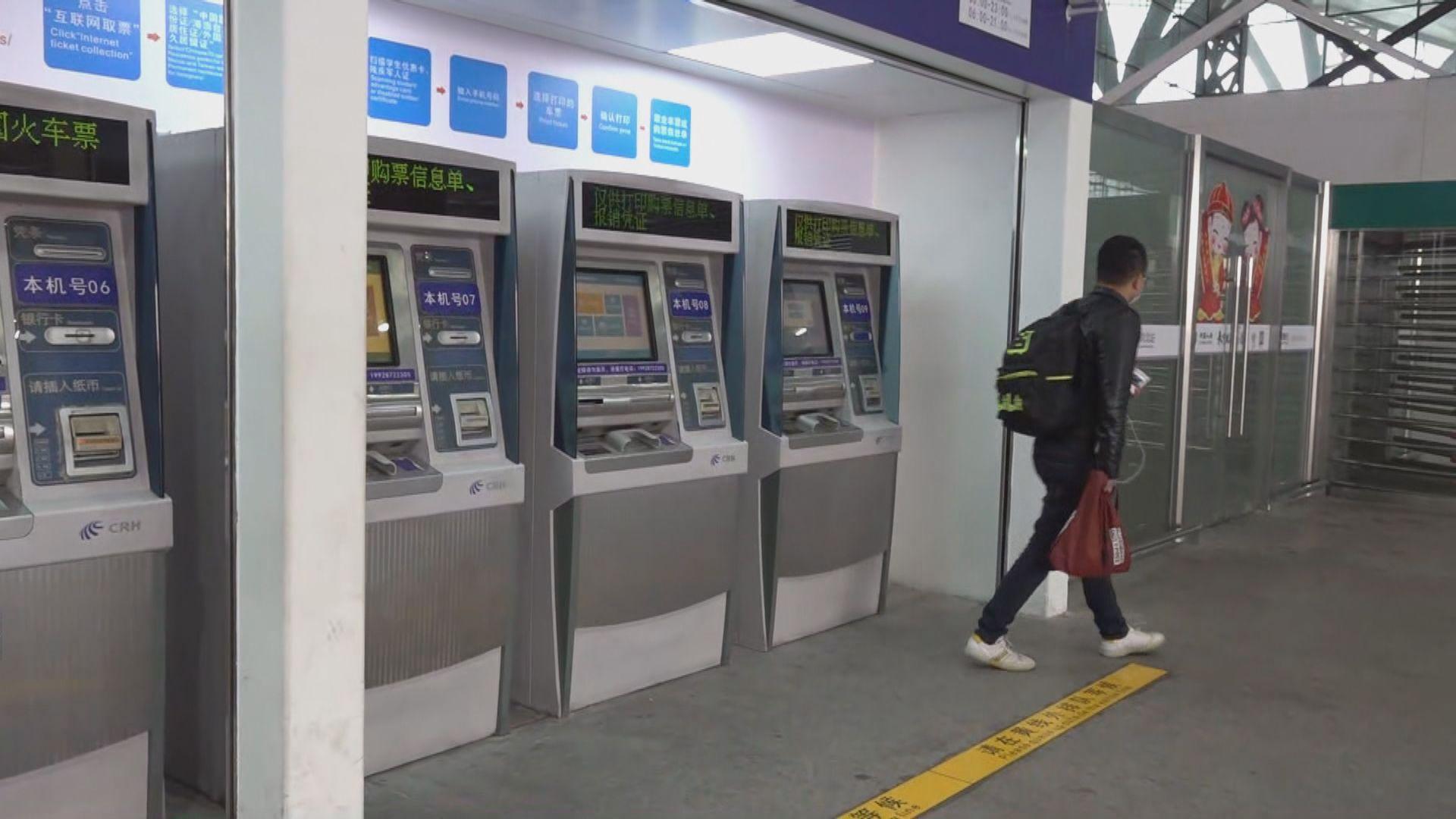 深圳高鐵站停止出售往香港高鐵車票