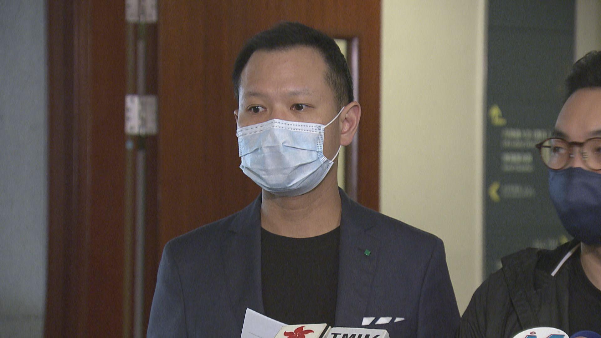 郭榮鏗質疑中央在港行使司法權屬違憲