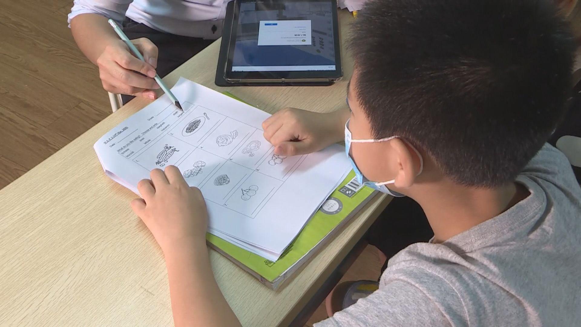 跨境學童憂復課無期影響學業及呈分試