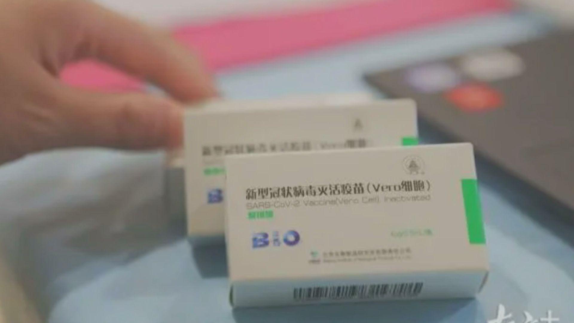 深圳為重點人群接種疫苗 出國人員即日起可接種