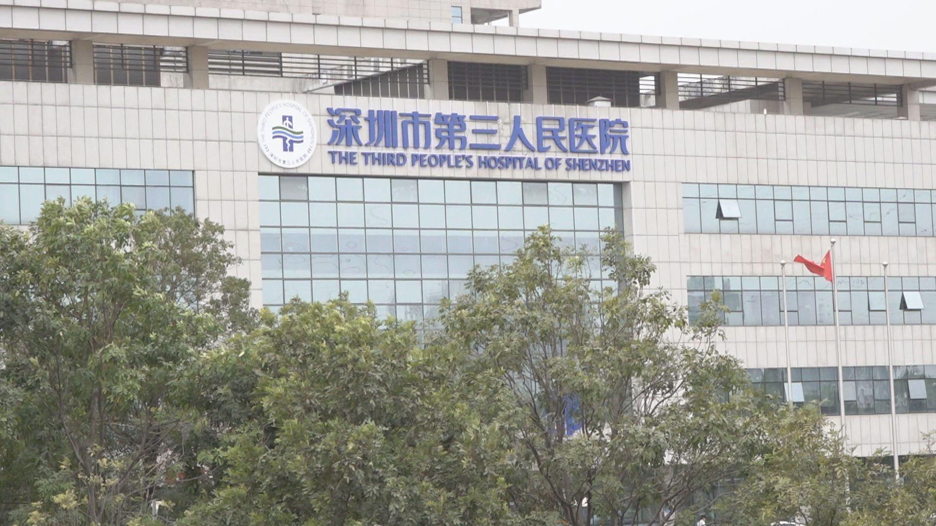 深圳醫院:96%新冠患者康復六個月後仍有抗體