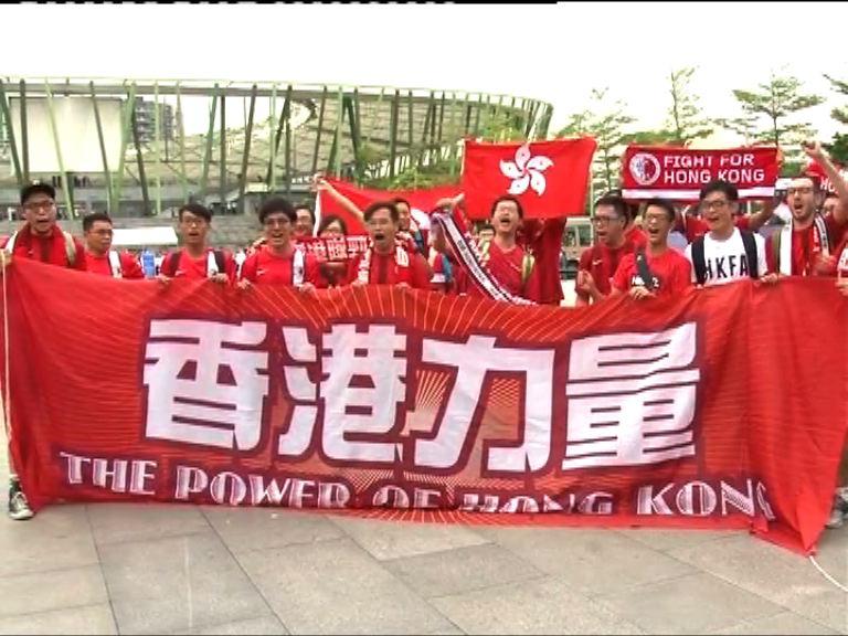 港球迷到深圳支持香港隊