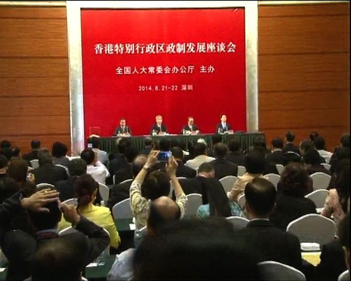 李飛冀政改方案能獲立法會通過