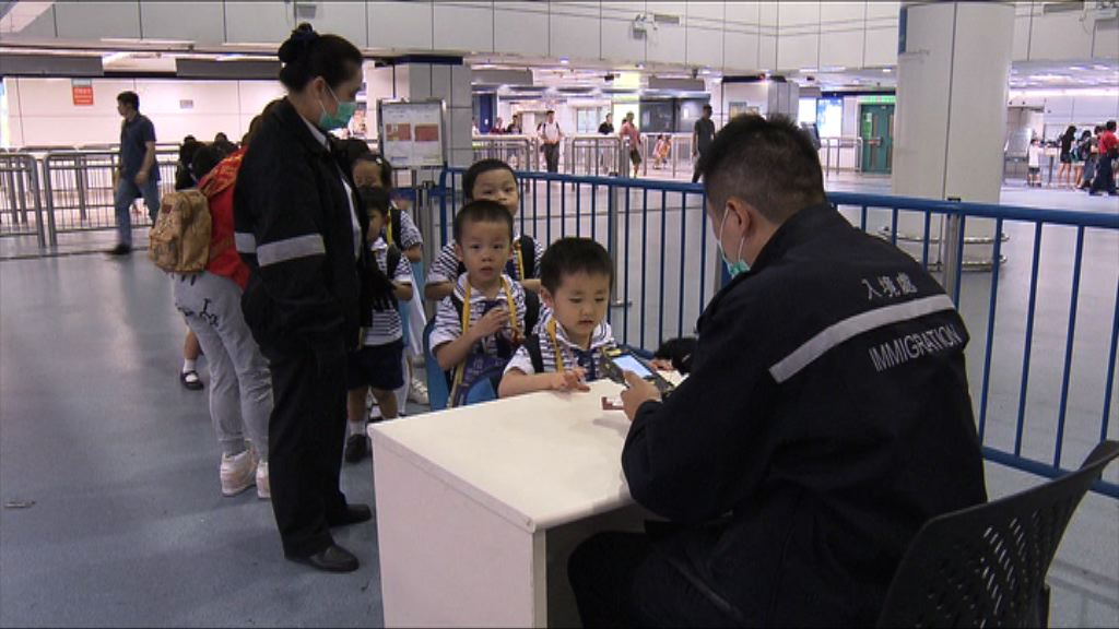 教育局歡迎深圳港澳籍學生積分入學政策