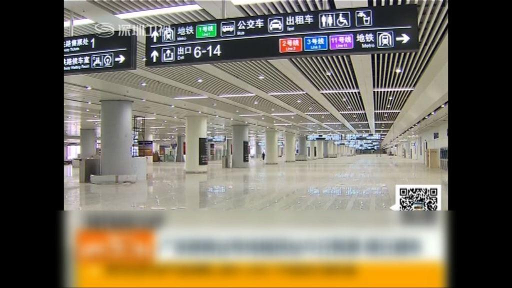 廣深港高鐵深圳福田站明啟用