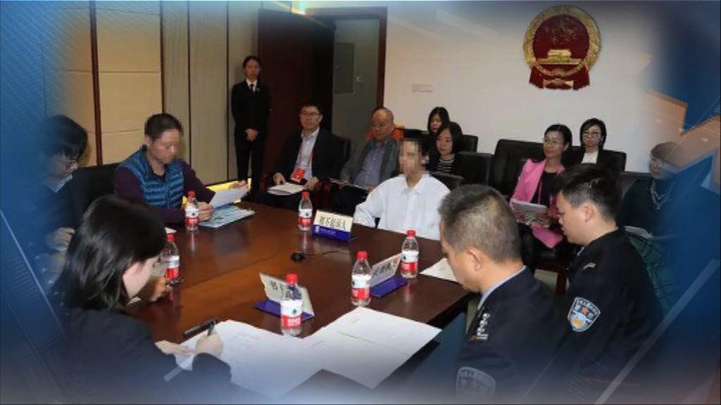 深圳檢察院對香港學生帶仿真槍入境不起訴