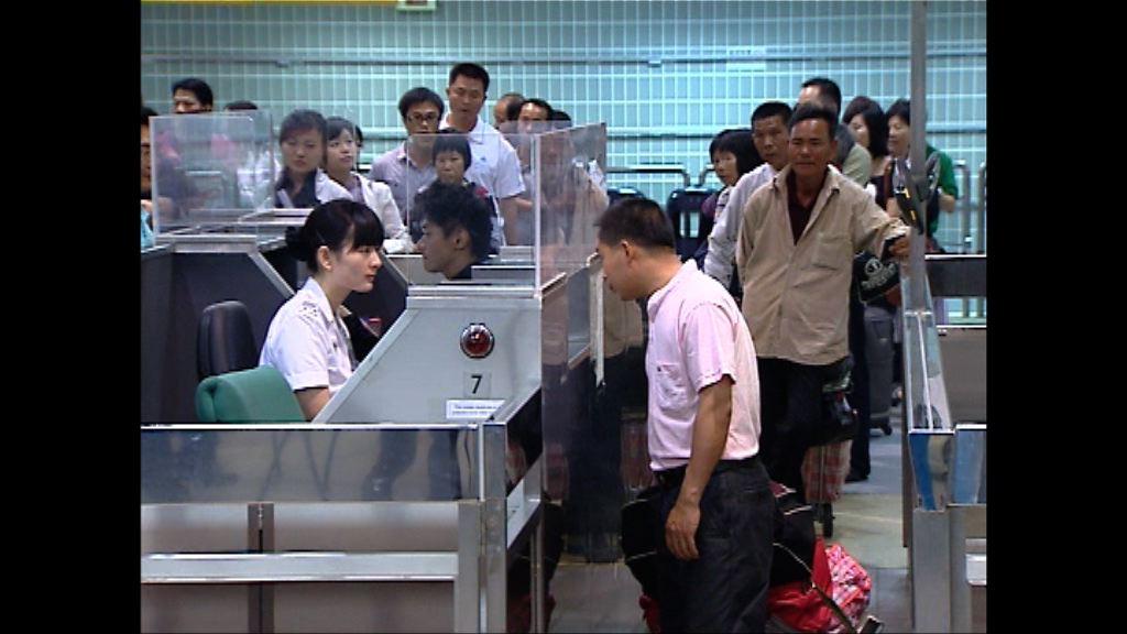 深圳推雙非家長「一年多行」