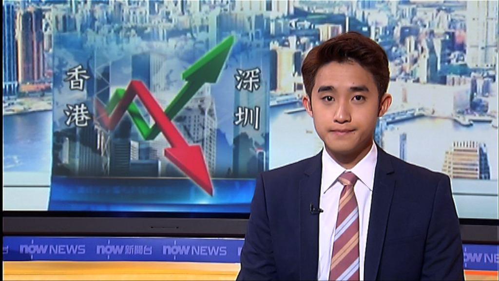企業在內地辦港股投資論壇迎深港通