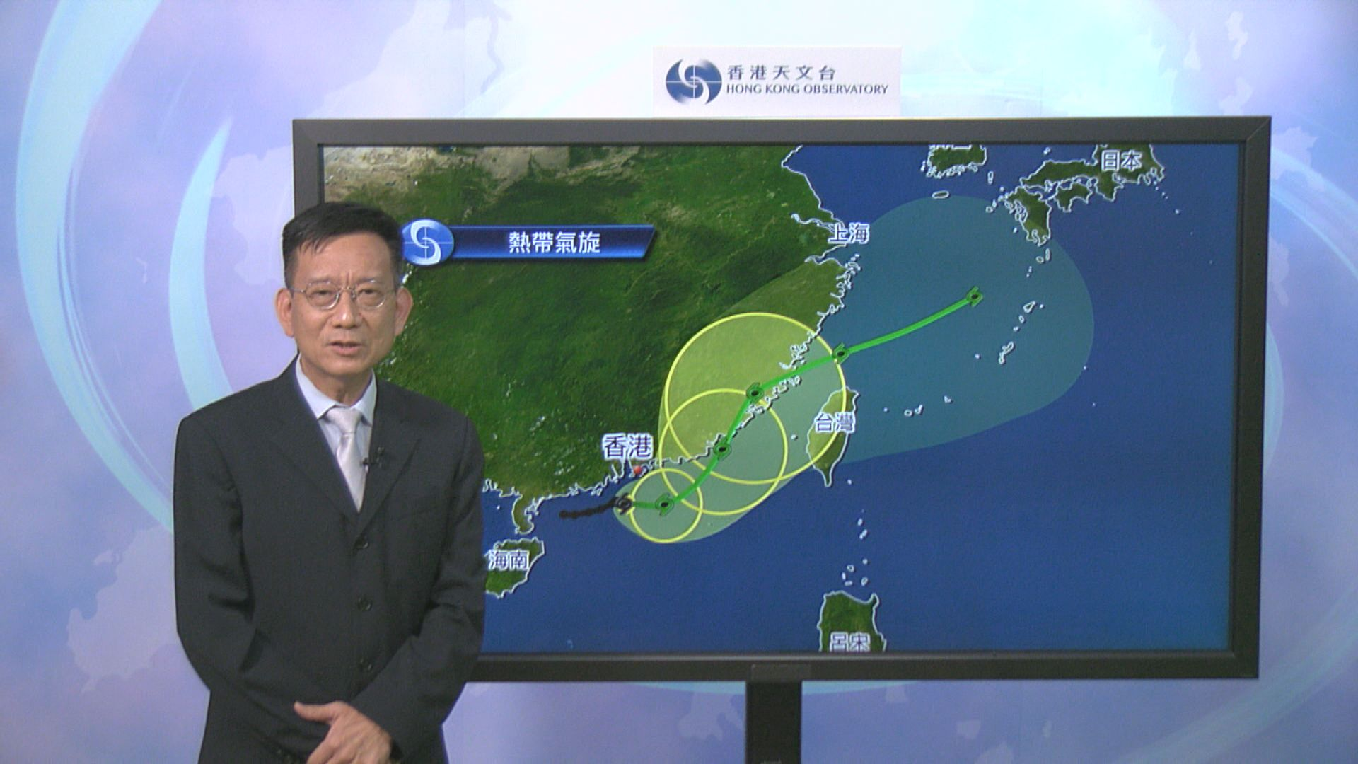三號強風信號維持至周三早上一段時間